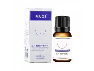 Muxi Breast Enhancement Essential Oil, 03000479274