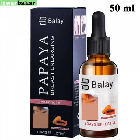 balay-papaya-oil-rahim-yar-khan-big-0