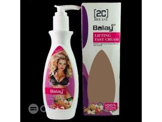 Balay cream Lifting Fast Cream Lahore